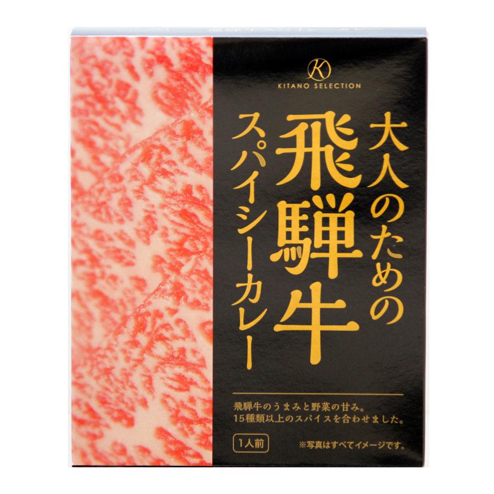 5,600円ギフト(A)