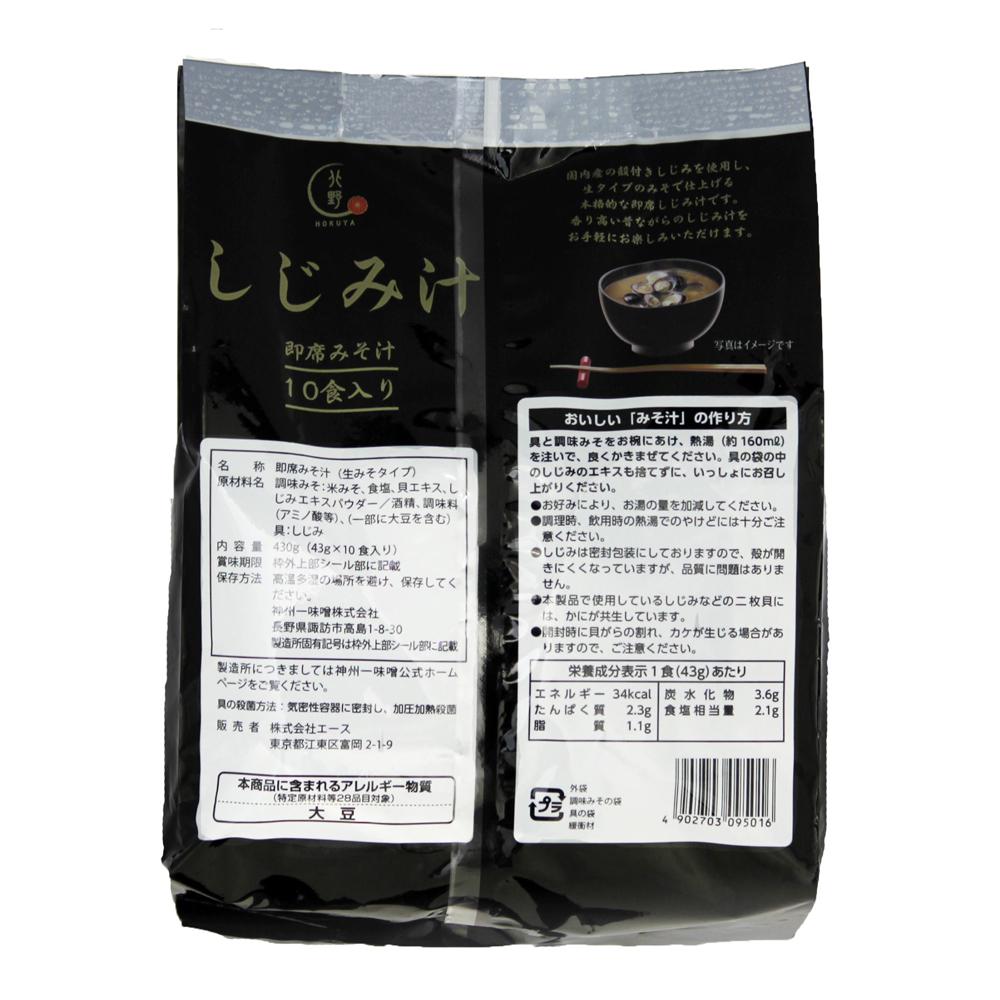 5,600円ギフト(B)
