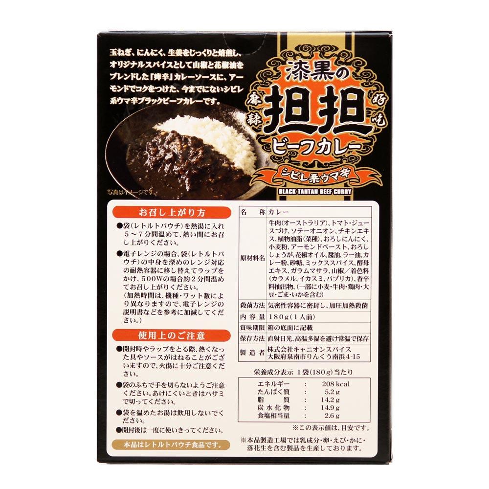レトルトカレー4種詰合せ【ミニトートバッグ付き】