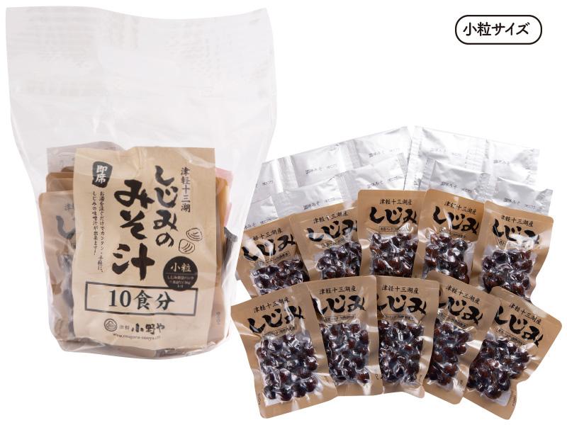 津軽十三湖 しじみのみそ汁【10%引き】