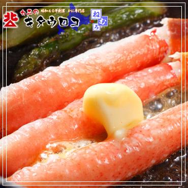 【送料無料】 ボイル ずわいがに 脚 5kg 訳あり かに カニ 蟹 ズワイガニ ずわい蟹 足 鍋 取り寄せ ギフト