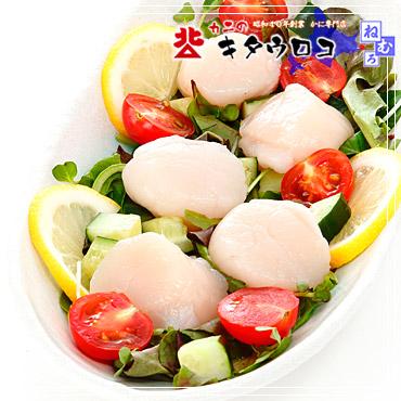【送料別】 ほたて 貝柱 玉冷 1kg 36〜50粒 ホタテ 帆立 刺身 お刺身 北海道 取り寄せ ギフト