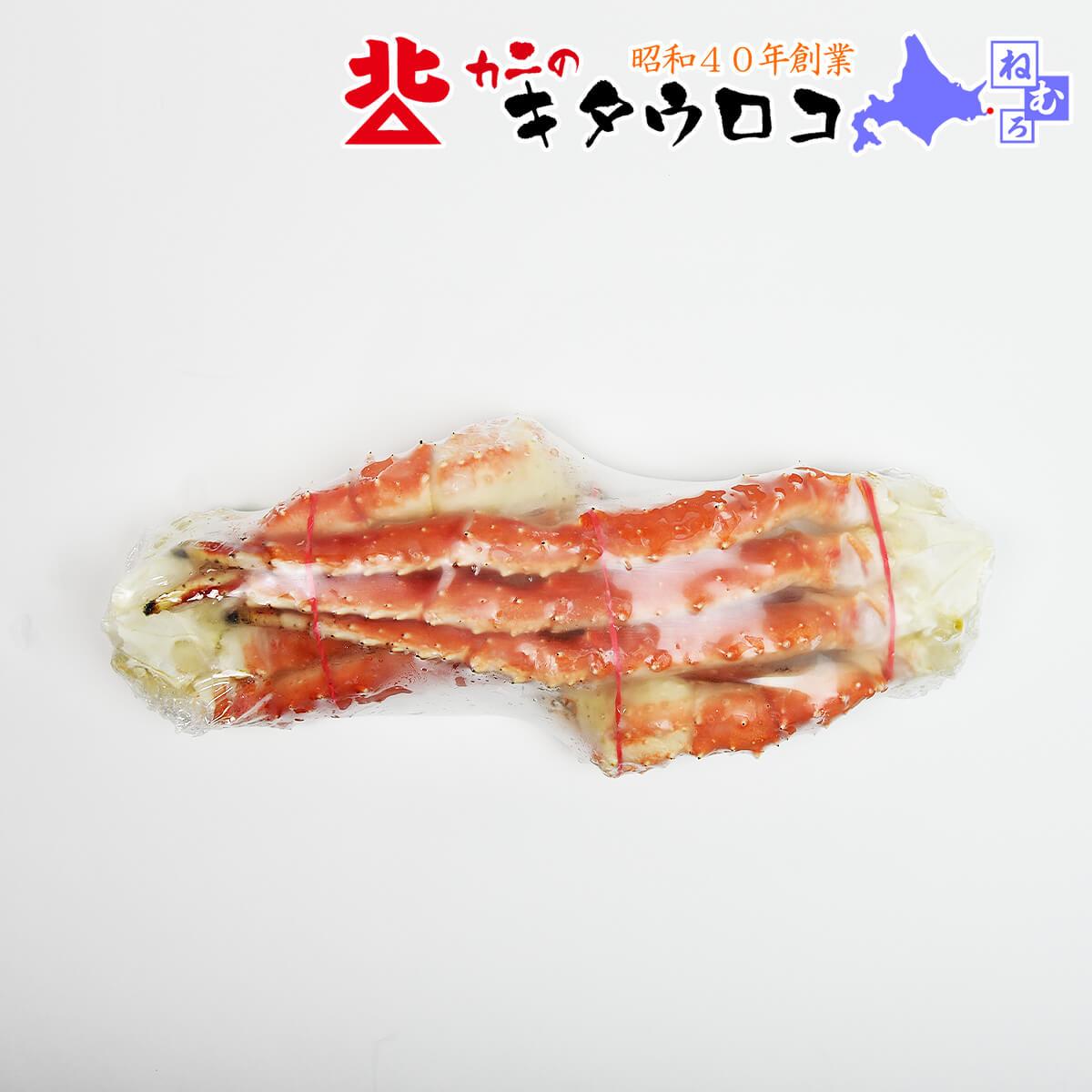 【送料無料】 ボイル たらばがに 脚 800g 2肩入 かに カニ 蟹 タラバガニ たらば蟹 足 鍋 取り寄せ ギフト