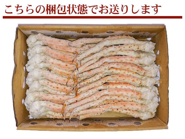 【送料無料】 ボイル 南 たらばがに 脚 5kg 13〜15肩入 かに カニ 蟹 タラバガニ たらば蟹 足 鍋 送料無料 取り寄せ ギフト