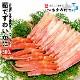 【送料無料】 ボイル ずわいがに 棒肉 ハーフ ポーション 500g 10〜12本入 かに カニ 蟹 ズワイガニ ずわい蟹 足 鍋 取り寄せ ギフト