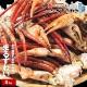 【送料無料】 ボイル まるずわいがに 脚 5kg 15〜17肩入 かに カニ 蟹 ズワイガニ ずわい蟹 足 鍋 取り寄せ ギフト