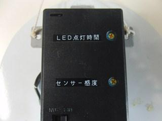 アイアンディスク・光る的10