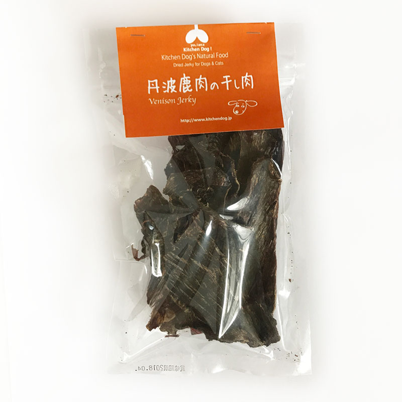 ◆丹波鹿肉の干し肉