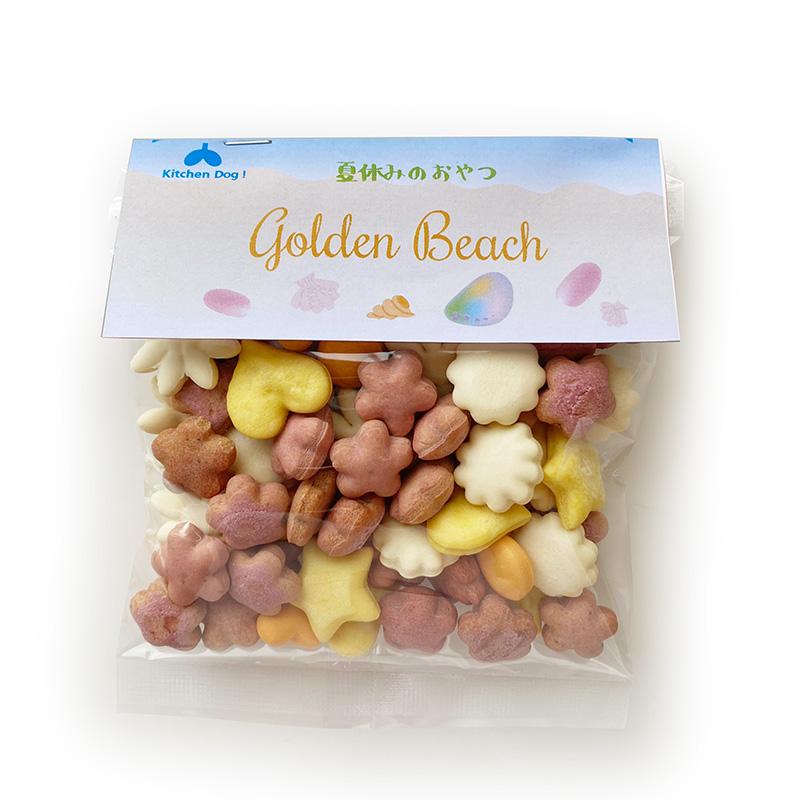 サマースペシャルビスケット Golden Beach