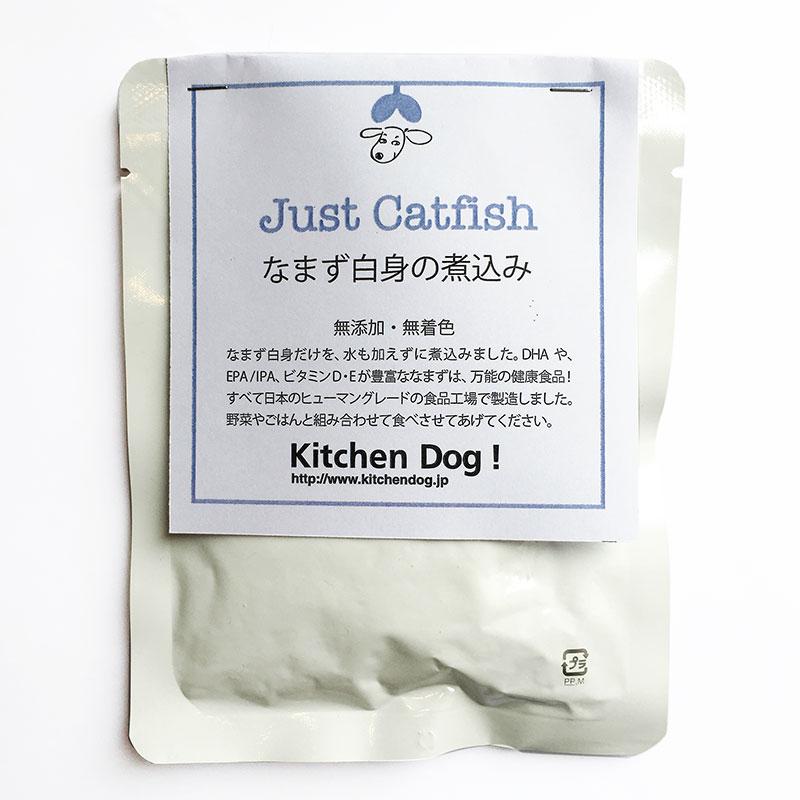 【なまずの煮込み】Just Catfish