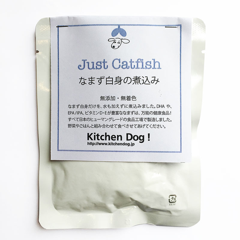 【なまずの煮込み 5個パック】Just Catfish 5pack