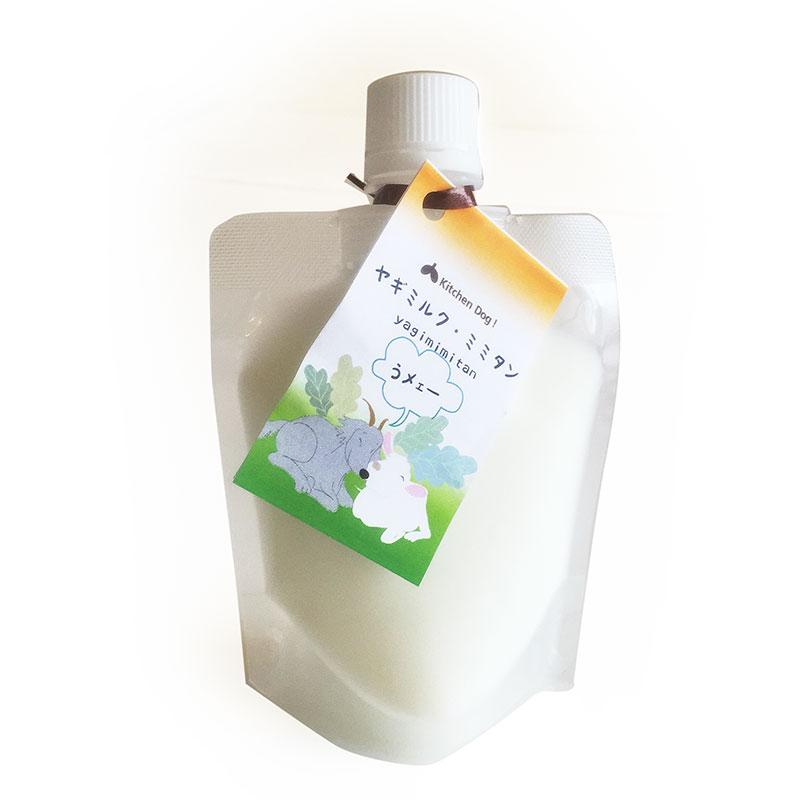 ◇ヤギミルク・プレーン