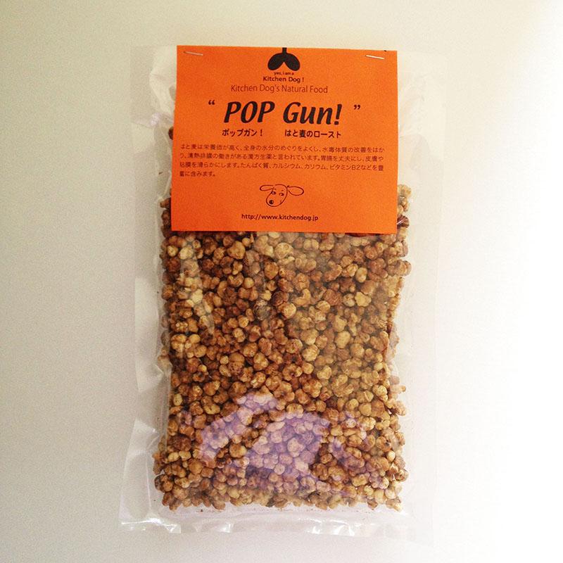 ◆【ポップガン!】POP GUN!