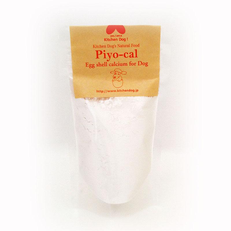 ◆【ピヨカル】Piyocal