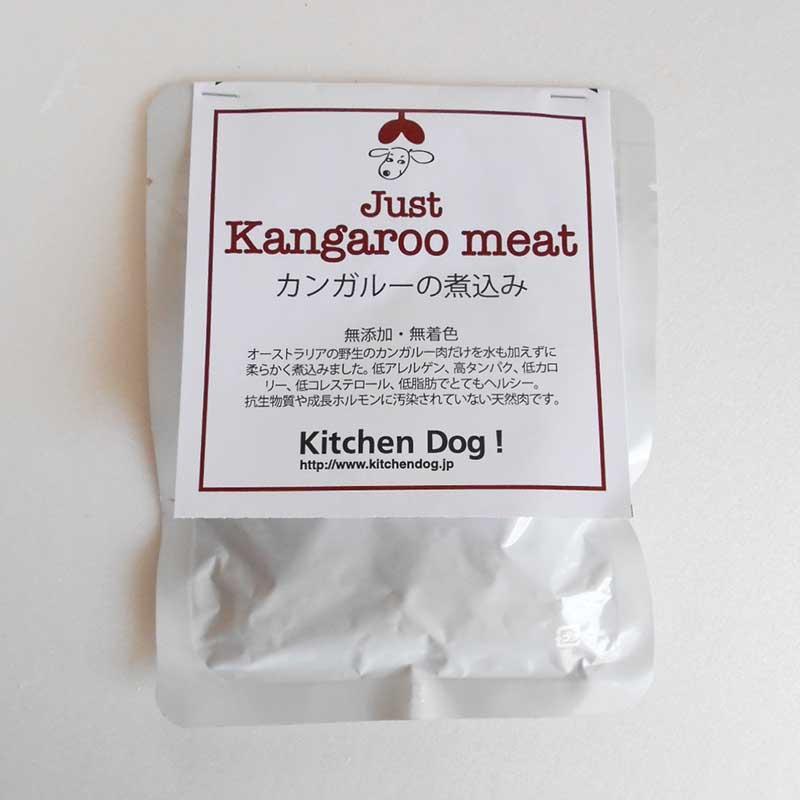 【カンガルーの煮込み】Just kangaroo meat