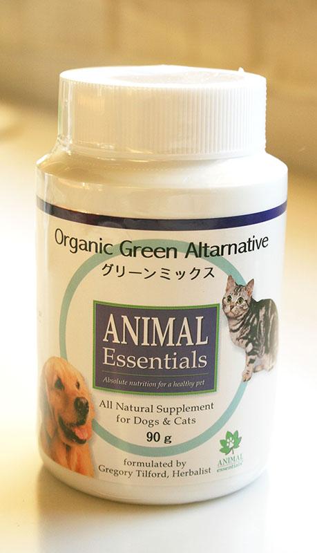 Green Alternative【グリーンミックス90】