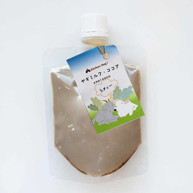 ◇ヤギミルク・ココア