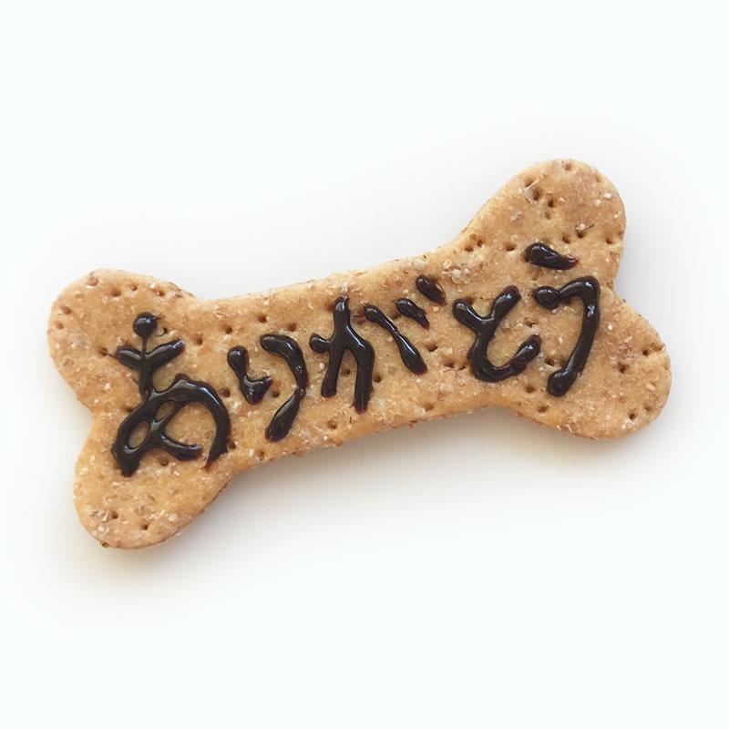 ◆【ネームプレート・ビスケット】Name Plate Biscuit