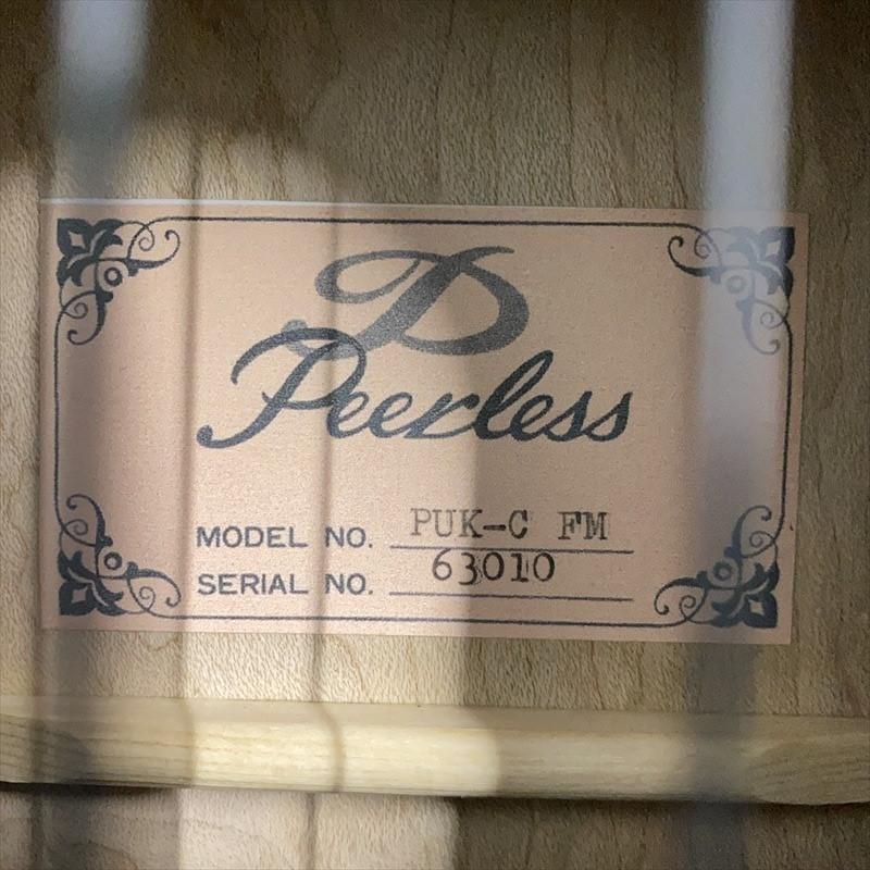 【Peerless】PUK-C FM/Abalone-Blue #63010 コンサートサイズ