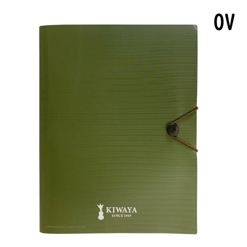 多機能【KIWAYA】オリジナルレッスンファイル (LF-BK/LF-BG/LF-OV)