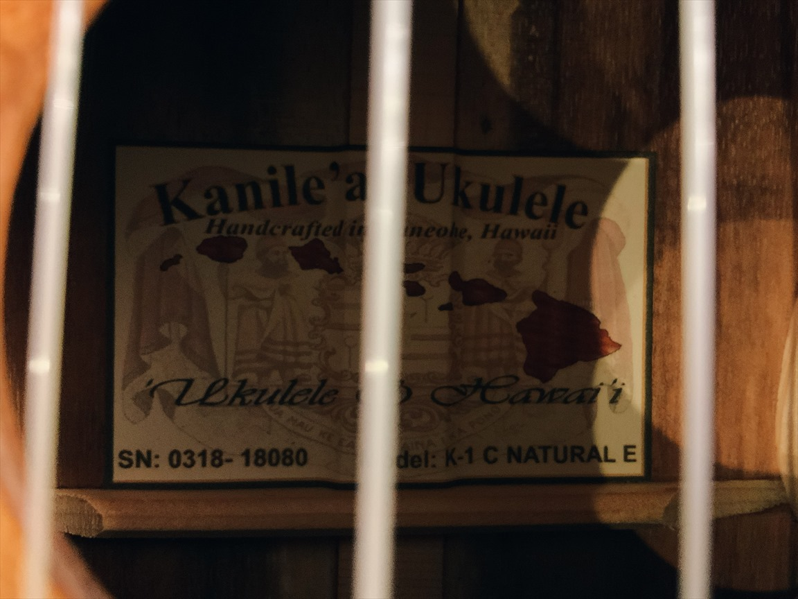 【Kanile'a】K-1C/E NAT #18080 コンサートサイズ