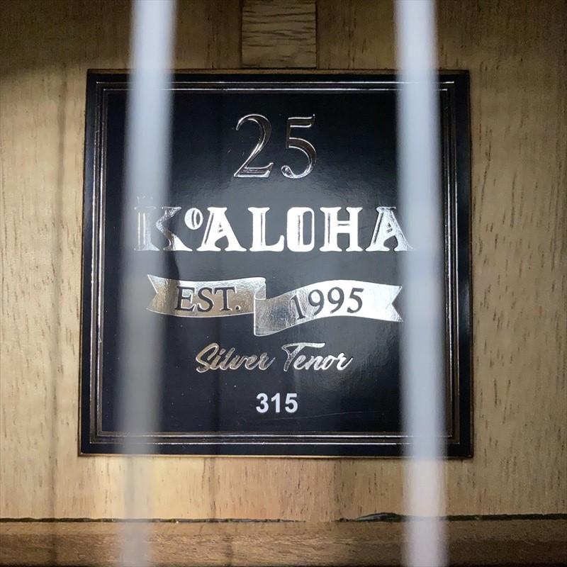 【KoAloha】KTM-25 Anniversary Model #315 テナーサイズ