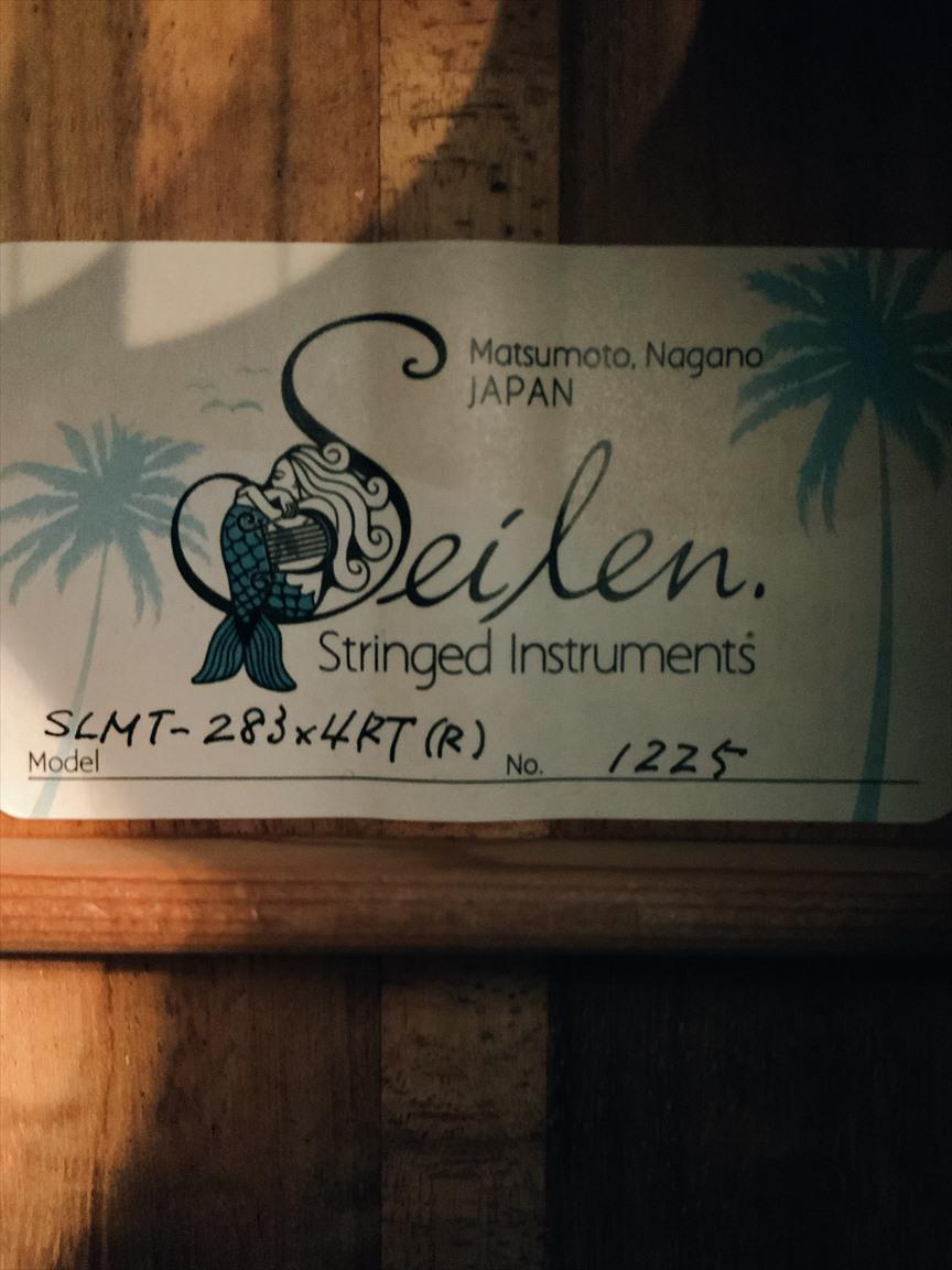 【Seilen】SLMT-283×4RT(R) #1225 ミディアムテナーサイズ
