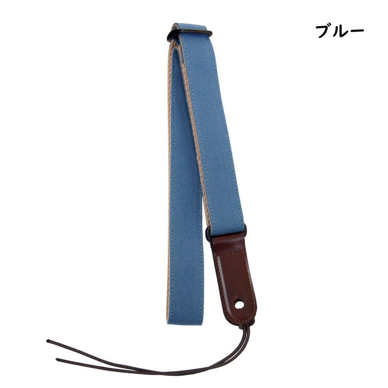 「喜」ウクレレストラップ No.2300 エンドピンタイプ (無地/全11色)