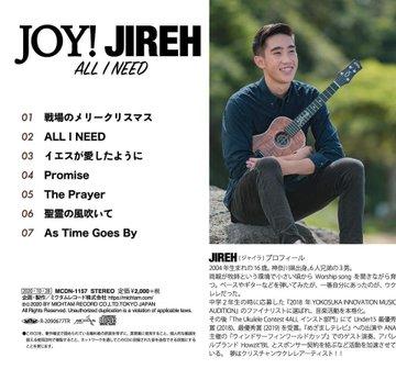 JOY! JIREH〜ALL I NEED / JIREH(ジャイラ)サイン入り※ネコポス対応商品