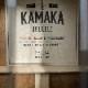 【KAMAKA】HP-1D #191154 ソプラノサイズ(パイナップルシェイプ)