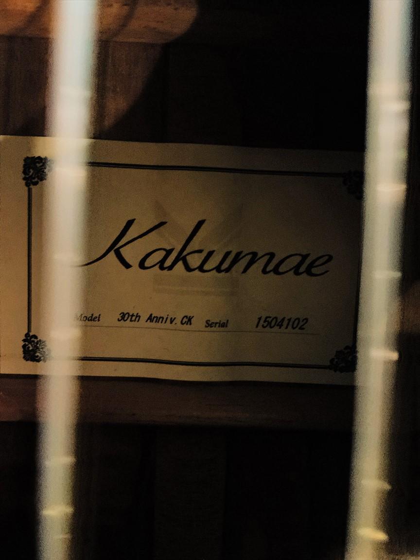 【Kakumae】30th Anniversary CK コンサートサイズ