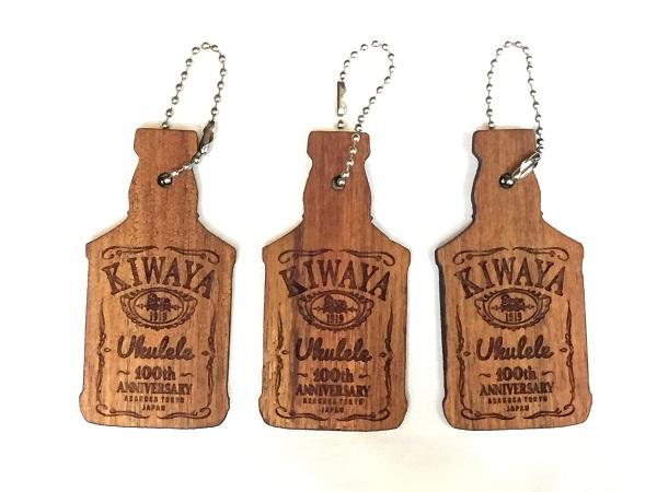 【プレゼントに!ケースに付けても可愛い】KIWAYA100周年ハワイアンコアチャーム ※ネコポス対応商品