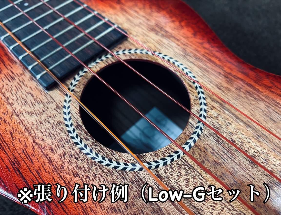 【Neotenic Soundナイロン弦】 レッドライン Low-Gセット※ネコポス対応商品