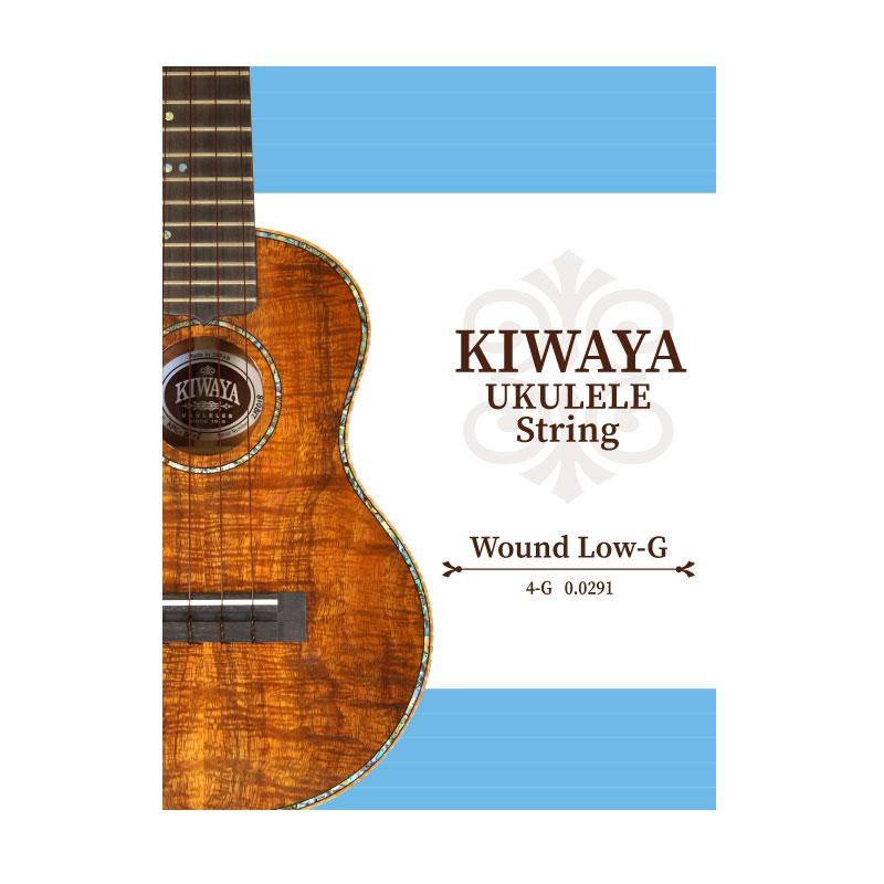 【KIWAYA】KWLG ウクレレ弦(Low-G単品/巻弦)※ネコポス可