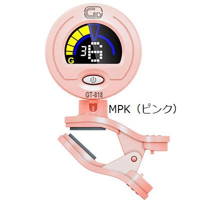 【軽量クリップチューナー】GID GT-818 マカロンチューナー ※ネコポス対応