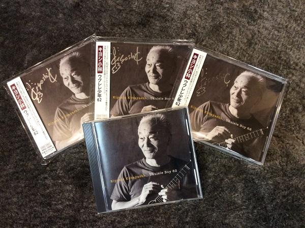 【キヨシ小林/CD】 「ウクレレ少年62」 サイン入り※ネコポス対応商品