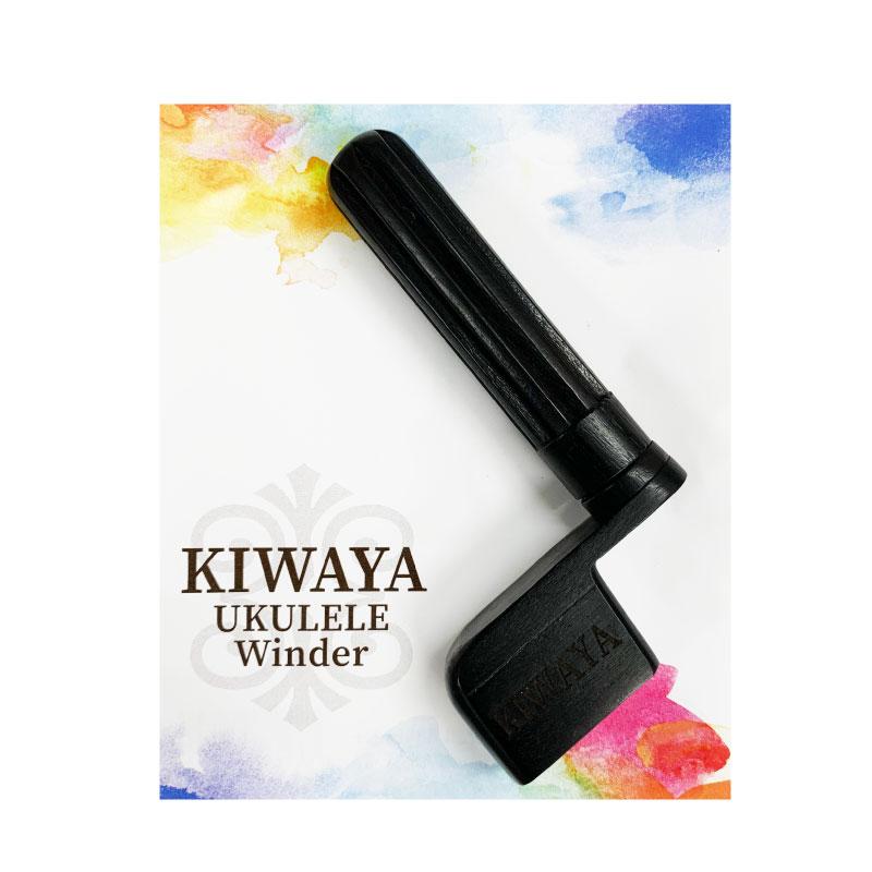 【KIWAYA】 UW-20 ウクレレ用ワインダー エボニー ※ネコポス対応
