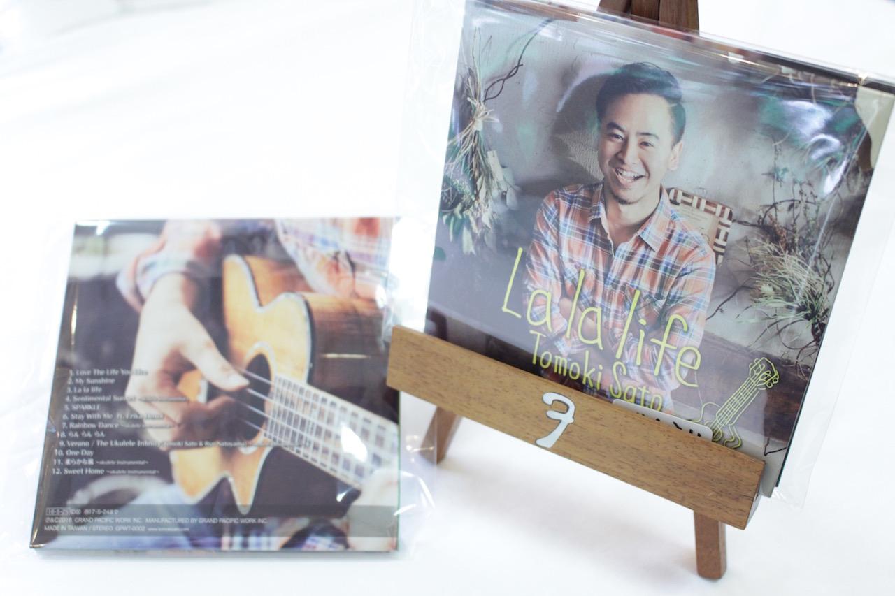 Tomoki Sato ニューアルバム!【Lala life.】(CD)※サイン入り※ネコポス可