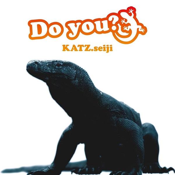 【勝誠二/CD】 Do you? (サイン入り)※ネコポス対応商品