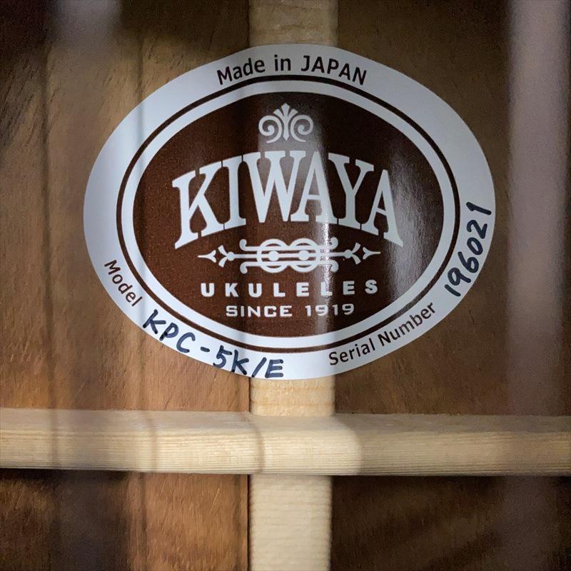 【KIWAYA】KPC-5K/E(D.B) #196021 コンサートサイズ