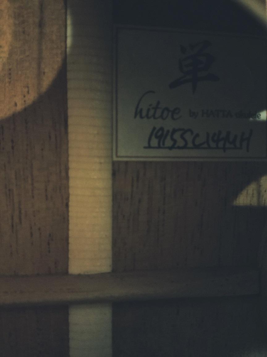 【HATTA Works】単〜Hitoe〜 1915SC14MH ソプラノロングネック