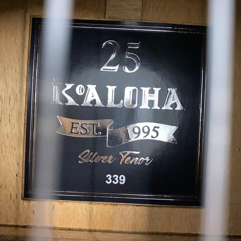 【KoAloha】KTM-25 Anniversary Model #339 テナーサイズ