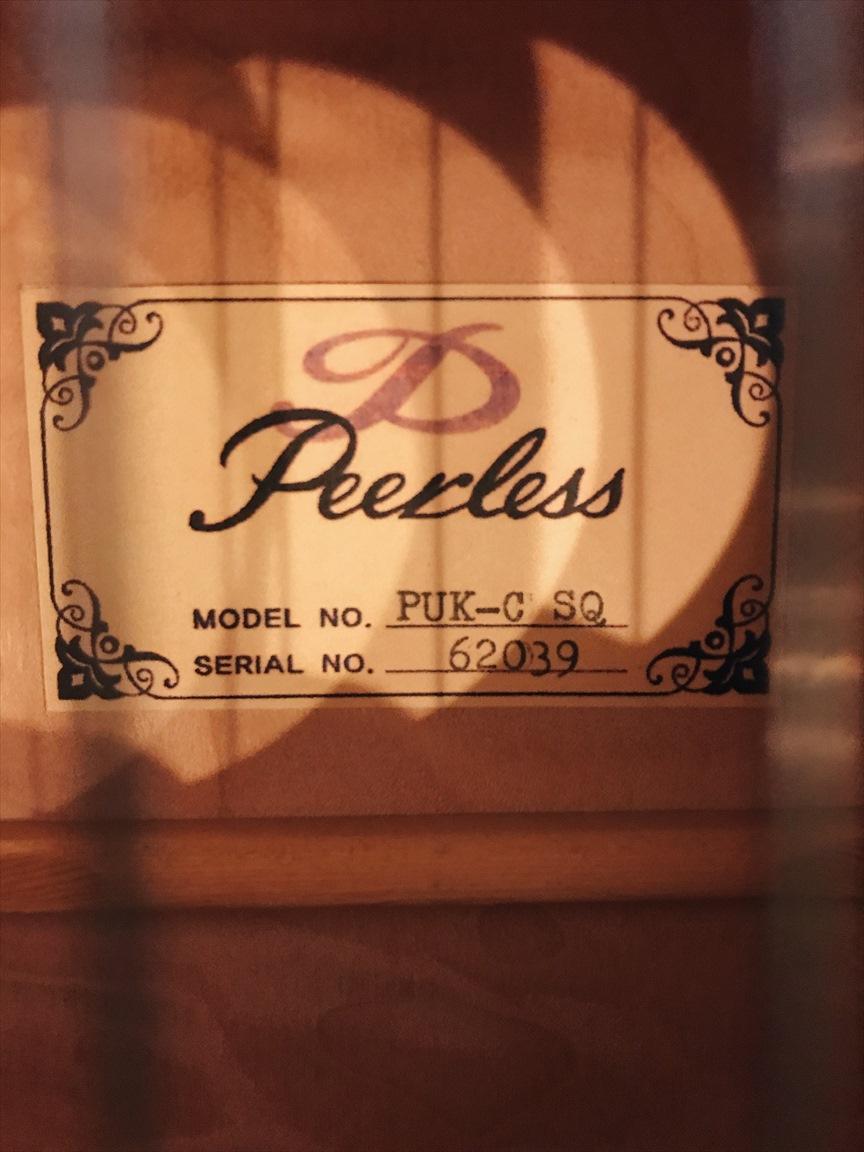 【Peerless】PUK-C SQ Coral Pink #62039 コンサートサイズ