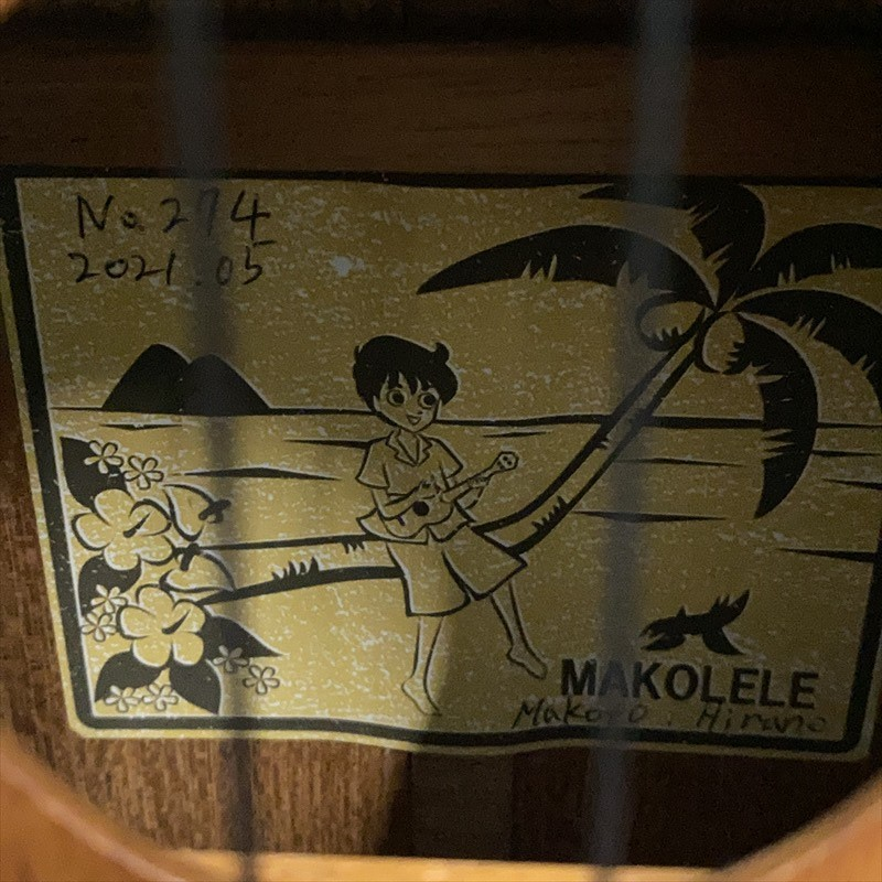 【MAKOLELE】No.274 ソプラノロングネックサイズ