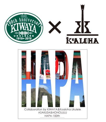限定モデル【KoAloha】HAPA コンサートサイズ