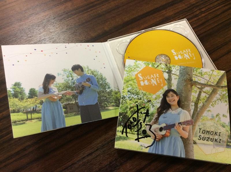 【鈴木智貴 /2nd フルアルバム】  Sugar Honey サイン入り ※ネコポス対応商品