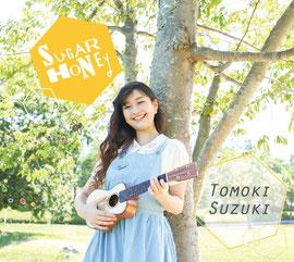 【鈴木智貴 /2nd フルアルバム】  Sugar Honey サイン入り※ネコポス可