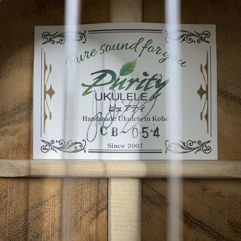 【Purity Ukulele】CB-054 コンサートサイズ