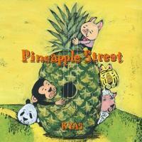 【CD/ウクレレソロ/KYAS】Pineapple street KYAS※サイン入り ※ネコポス対応商品