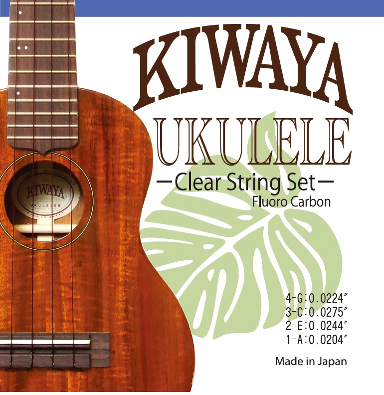 【KIWAYA】 KFC フロロカーボン弦 セット (オールサイズ対応 ウクレレ弦 クリア) ※ネコポス対応